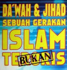 Dakwah Islam Dengan Cara Berpacaran