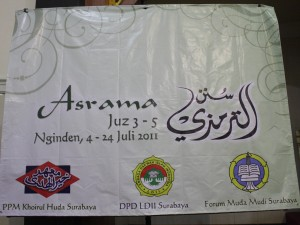 Asrama Tirmidzi