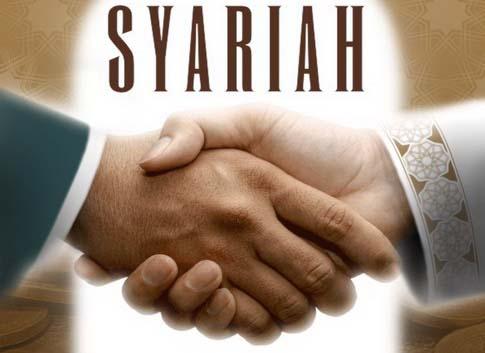 Kunci Bisnis Menurut Nabi Muhammad SAW
