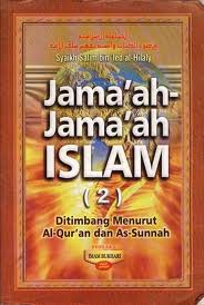 LDII Dengan Islam Jamaah