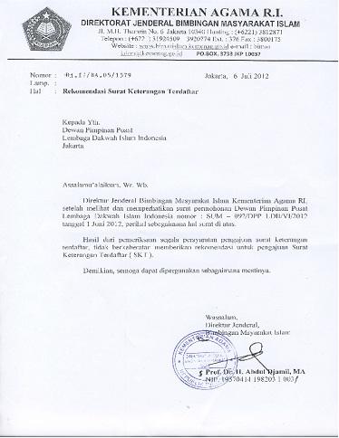 Surat Rekomendasi Kementrian Agama Tentang LDII