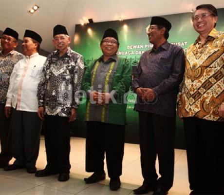 Prof Dr KH Umar Shihab Meminta LDII Memaafkan Sesama Umat Islam