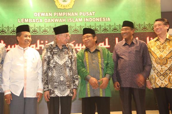 Acara Silaturokhim LDII Dengan Tokoh Islam Dan Lintas Agama