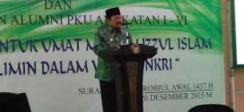 Abdusshomad Buchori Pimpin Majelis Ulama Indonesia (MUI) Provinsi Jawa Timur Masa Khidmat 2015-2020